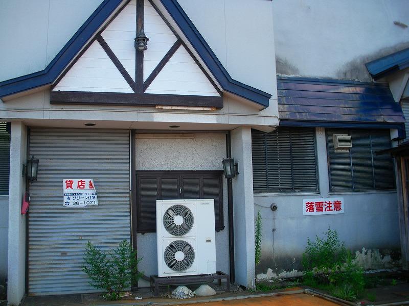 弘前 貸店舗 松ケ枝1丁目