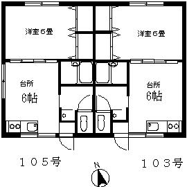 弘前 アパート 富士見町