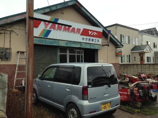 藤崎町 売地
