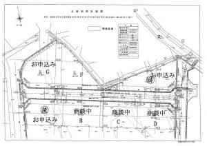 弘前 分譲地