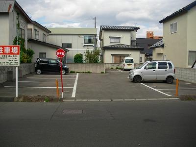 弘前 駐車場 御幸町