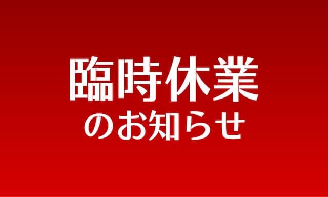 弘前 不動産 グリーン住宅57