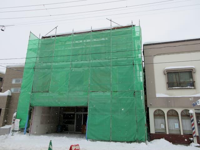 弘前 不動産 空室対策22
