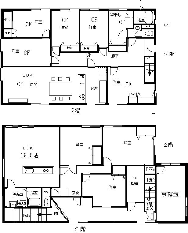 弘前大学 シェアハウス2