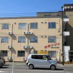 メゾン香粧103号室 1K 35,000円