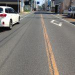 前面 道路