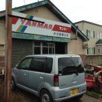 藤崎町 売地 約343坪 1800万円 準工業地域 価格見直しました!