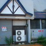 弘前 貸店舗 松ヶ枝1丁目4-1 カウンター 外物置有 元飲食店