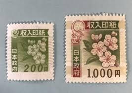 弘前 不動産 税金