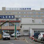 弘前 賃貸マンション 富田3 徒歩4分 国立病院
